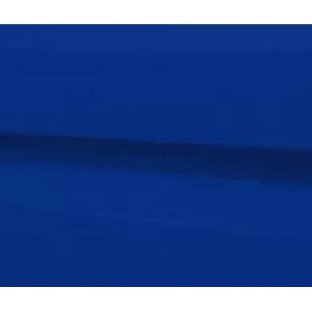 Металлический сайдинг МП 14х226 ПРМ Темно-синий - фото #1